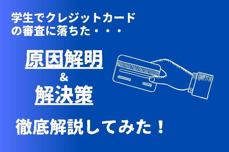 Canvaでアイキャッチ画像作成:クレジットカード
